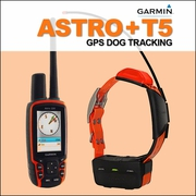 For Sale GARMIN ASTRO 320 GPS + 5 DC 50 COLLAR DOG TRACKING COLLARS---